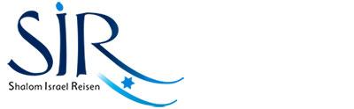 Shalom Israel Reisen - Logo